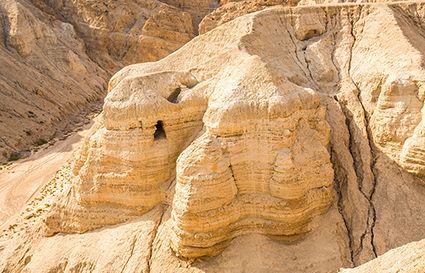 Rotoli di Qumran